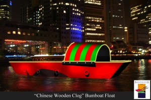 """Chinese Wooden Clog"" Bumboat Float"